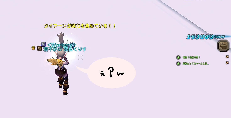 Blog_1209_18.jpg