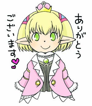 miyuki.jpg