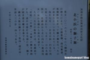 10_20121231222408.jpg