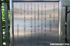 11_20120624105408.jpg