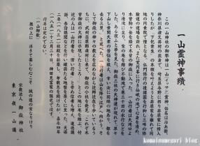 33_20120815190526.jpg