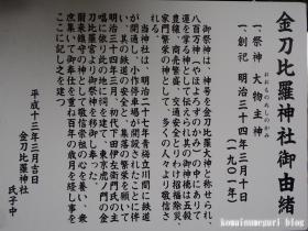 3_20120722093822.jpg