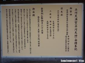 5_20120916190816.jpg
