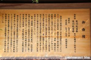 8_20120707044417.jpg