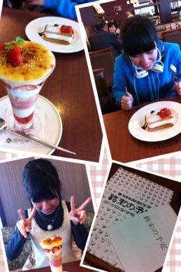 fc2blog_20130306024707cb8.jpg