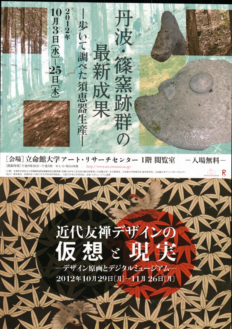 fc2blog_20121007112255ca9.jpg