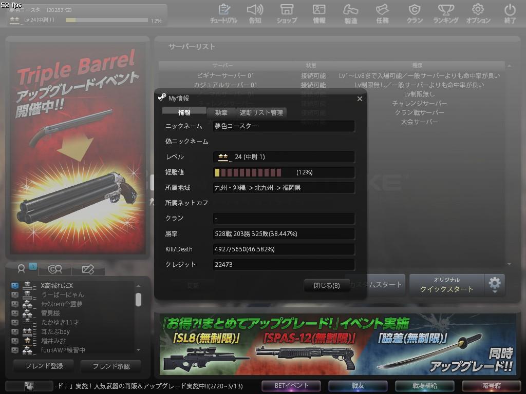 Snapshot_20130312_1303470.jpg