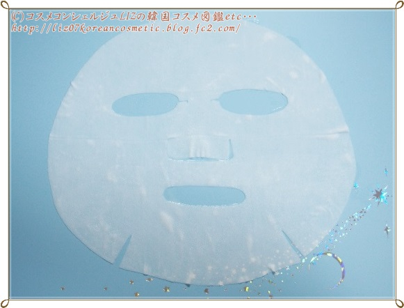 【アリオル】ムードメーカーマスク(キュート)