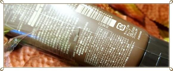 【ネイチャー&コー】クレンジング クリーム