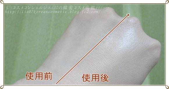 【TONYMOLY】BCデーションオールマスター