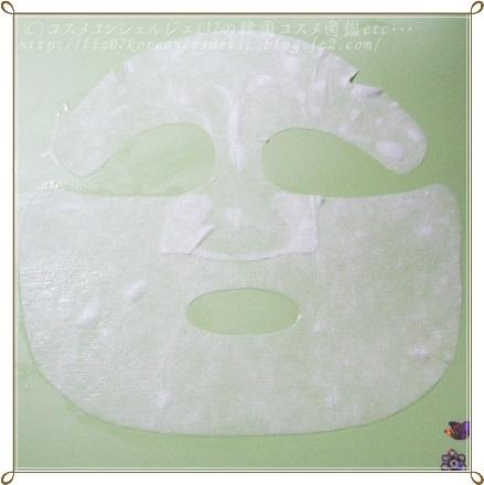 【SKINFOOD】フレッシュアップルT・Uゾーンバランスマスクシート