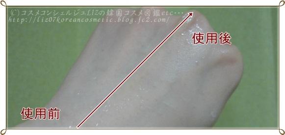 【カオリオン】毛穴パック(ホワイトケーキパック)