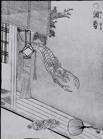 網剪(あみきり) - 言葉の隠れ家