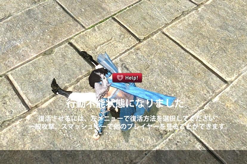 2012_05_04_0032.jpg