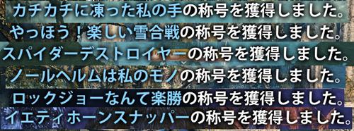 2013_05_19_0003.jpg