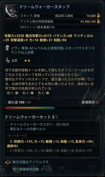 20120708202000e10.jpg
