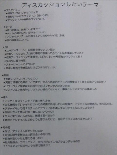 20130122_dai.jpg
