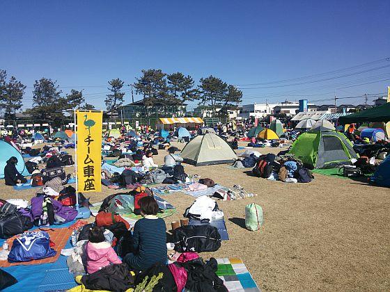 20130127_kaizyou.jpg