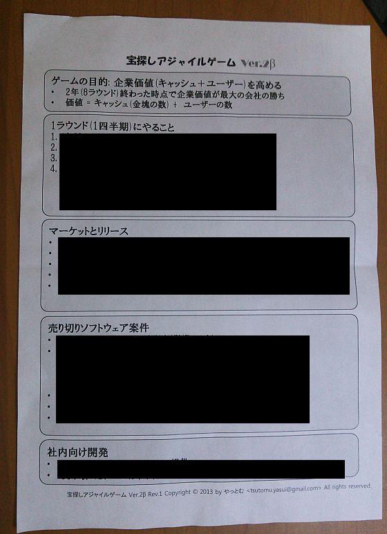 20130416_yokohamadojo_1.jpg