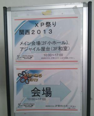20130427_XP1.jpg