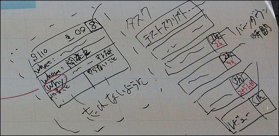 20130514_yokohamadojo2.jpg