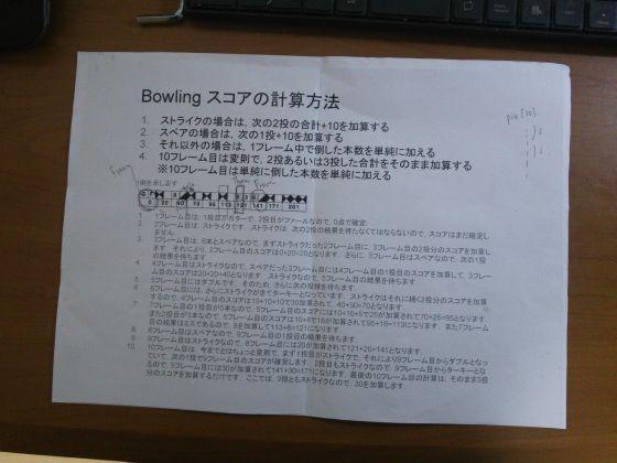 20130706_junitbook1.jpg