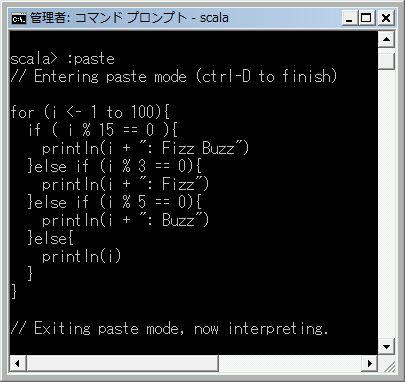 scala_fizzbuzz.jpg