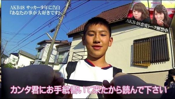 kokuhaku (174)
