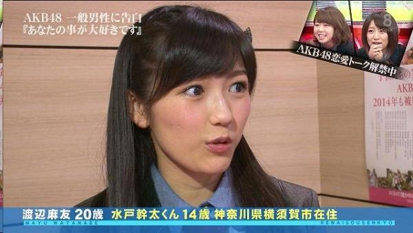 kokuhaku (22)