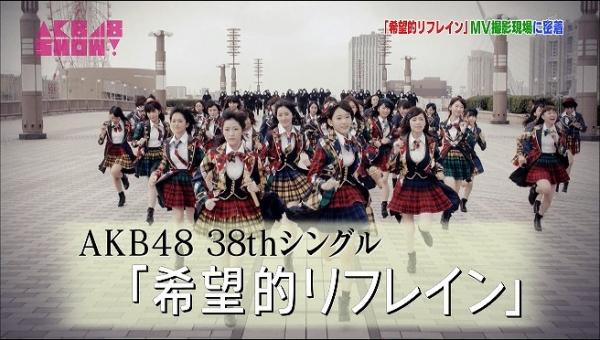 akb4 (52)