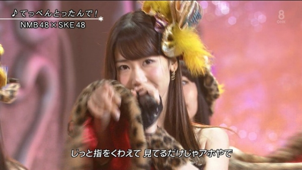 fns (13)