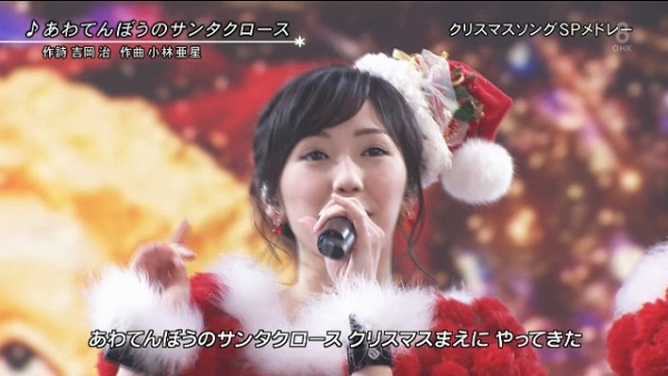 fns (14)
