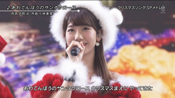 fns (15)
