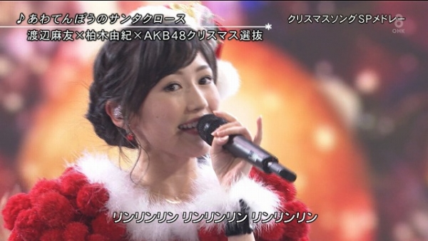 fns (21)
