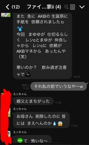 min (1)