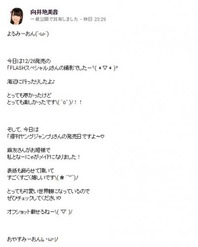 Screenshot_10_201411210014598f3.jpg