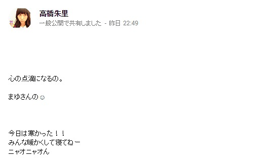 Screenshot_1_20141031215157b4a.jpg
