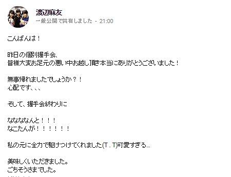 Screenshot_29_201410142216493ab.jpg