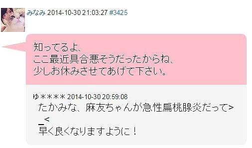 Screenshot_2_201410312149230d9.jpg