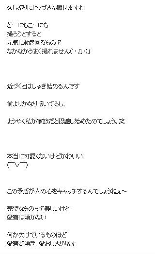 Screenshot_32_201410140645191bf.jpg