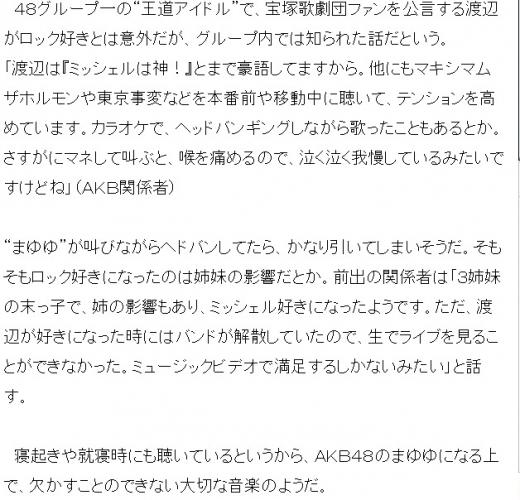Screenshot_3_20141005221817873.jpg