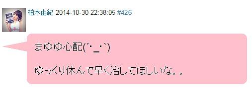 Screenshot_3_201410312149279ab.jpg