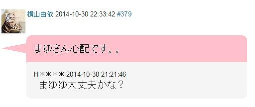 Screenshot_4_20141031214924208.jpg