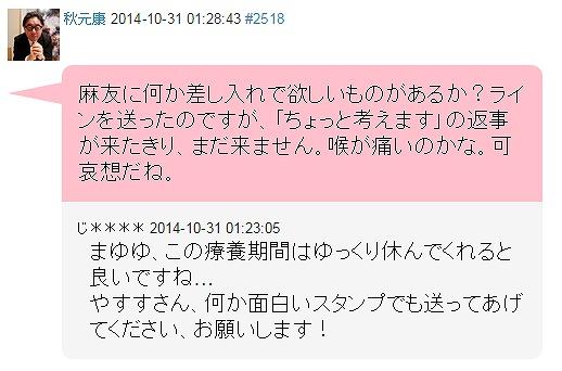 Screenshot_6_20141031214926876.jpg