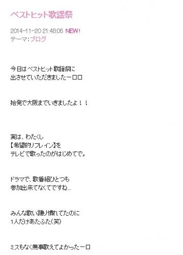 Screenshot_7_201411210039424ab.jpg