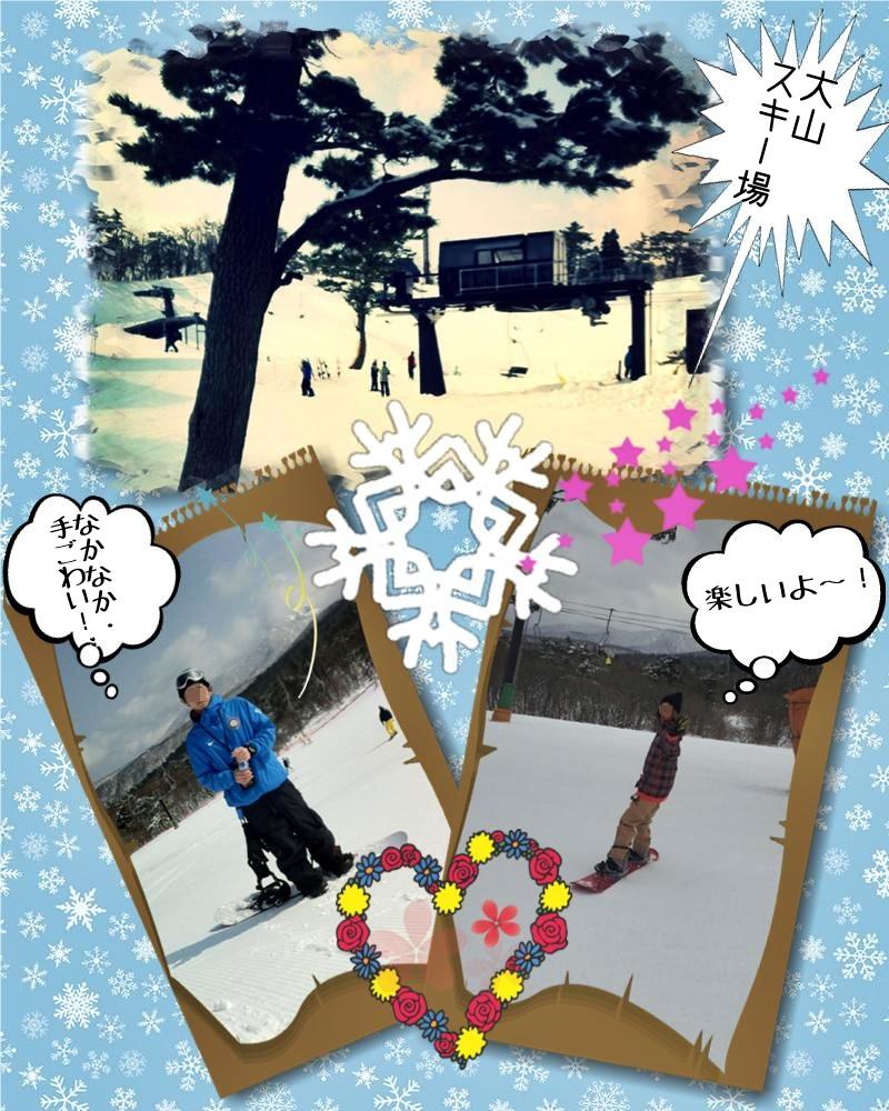 大山スキー1