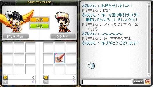 Maple130224_211252.jpg