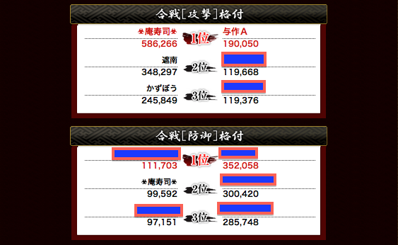 2012070208383764f.png
