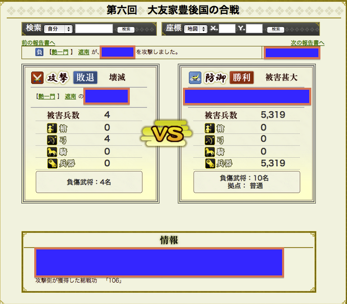 20120802180226b59.png