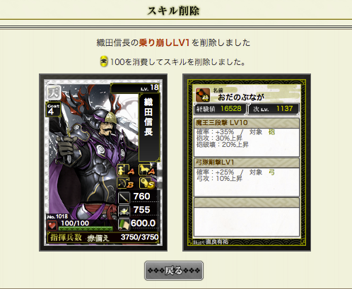 20120803083649fe7.png